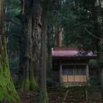 岩屋稲荷神社